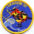 Patch Dragon 33